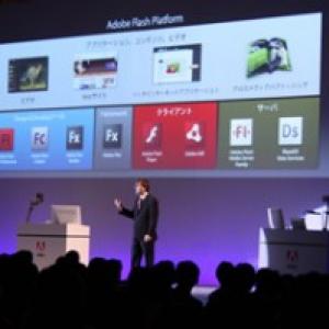 Adobe MAX レポート:ガジェット通信的トピックはコレ!