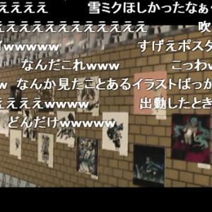 札幌雪まつり祭りで駅が『初音ミク』一色になってる件 これぞ痛駅!