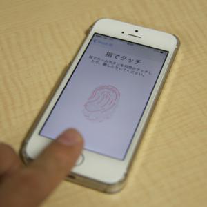 iPhone5sの指紋認証が調子悪い?その解決法とは