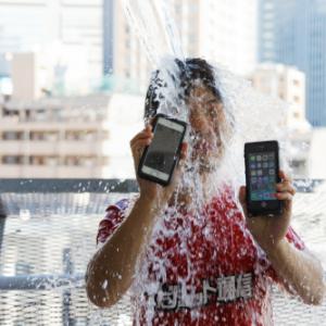 【レビュー】防水なのに指紋認証も通る!耐衝撃!なiPhoneケース『aXtion GO/Pro』