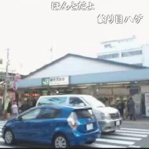 【東京おもしろ散歩】山手線一周の旅「新大久保駅」:横山緑の「みどりぽ(1)」