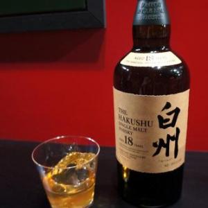 響・山崎・白州が一杯200円で味わえるお得なイベント『WHISKY HILLS 2013』開催中! 琥珀色のツリーも登場