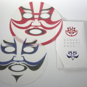 「くま取り」だけに「クマ」が取れる!? 「JAPANESE FACE  歌舞伎フェイスパック」(一心堂本舗)で歌舞伎役者になりきってみた!
