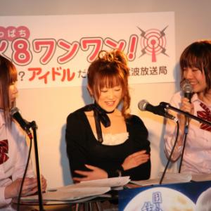 秋葉原アイドル喫茶でネットラジオ公開生放送! そして本日ガジェット通信『ニコ生』も!