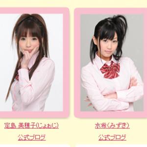 19時からニコニコ生放送! 第4649回美少女アイドルおでん当て大会