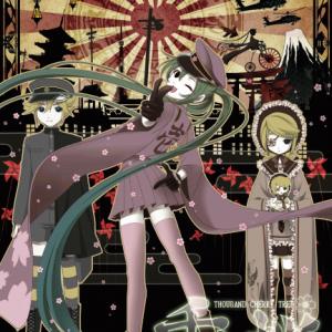 ニコニコミュージック年間ランキングで『千本桜』が着うた・着うたフルの2冠達成!動画は670万回再生を突破!!