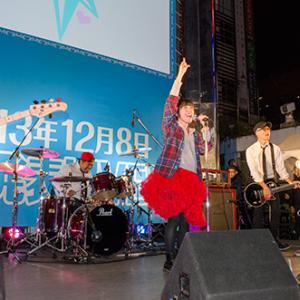 『けいおん!』声優の佐藤聡美がアーティストデビュー! なんとギターにも初挑戦!