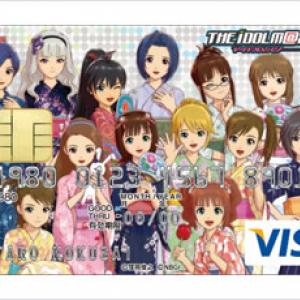 アメリカでアイドルマスターのクレジットカードを使い偽造と思われ逮捕 三井住友銀行が仲介に入り謝罪