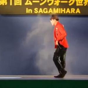 芸人コウメ太夫がムーンウォーク大会に出場し凄いダンスを披露! 結果は準優勝