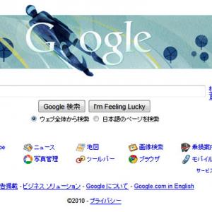 Googleタイトルが死亡したグルジア選手の追悼デザインに? 不謹慎との声も