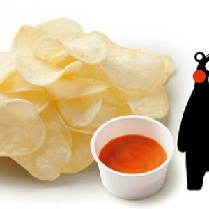 """トマトディップで味わう「モスじゃがチップス」 """"くまモン""""がトマトを高らかに掲げてアピール!"""