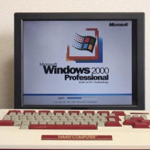 懐かしの『ファミリーベーシック』でWindowsが起動した!