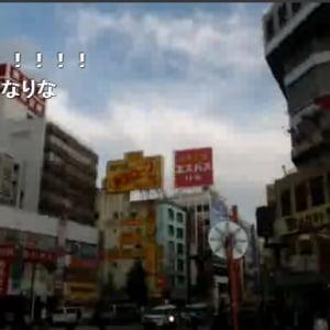 【東京おもしろ散歩】山手線一周の旅「高田馬場駅」:横山緑の「みどりぽ(2)」