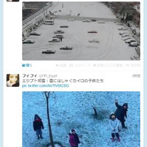 異常気象!? 「エジプトで歴史上の初雪を観測、街が銀世界に!」タレントのフィフィさんのツイートが話題に