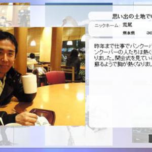NHK冬季五輪サイトが2ちゃんねるアイドル「ぼっさん」掲載