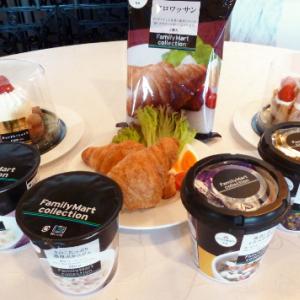 コンビニで上質なホテルの味が手に入る!「ファミマ×ホテル日航東京」コラボ商品発売