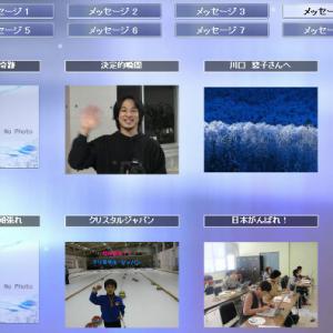 NHK冬季五輪サイトにひろゆきの写真が! 本人「NHKに文句言ったらどうなるのかな?」
