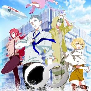 川崎を舞台にヒーローが戦う!? 東芝のアニメ『Double Circle』の第一話『YouTube』で公開