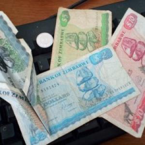 1兆ドルが1ドルに! ジンバブエで12桁デノミ実施