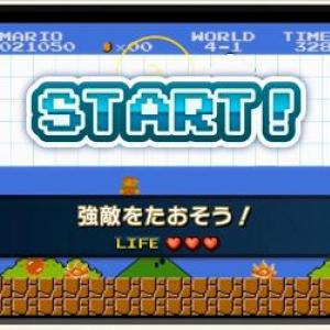 【ソルのゲー評】『Wii U』のキラーになるかもしれない『ファミコンリミックス』が面白い