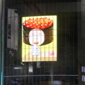 渋谷スクランブル交差点の大型ビジョンに自分の顔が映る?!『写パーン』を試してきた 12/21から25までは無料で遊べるぞ