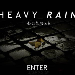 PS3『HEAVY RAIN』発売日からバグ大量発生! フリーズして先に進めず