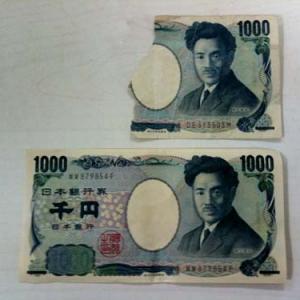 1000円札が破けたら新しい1000円札にしてもらえる?