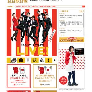AKB大島優子が紅白で卒業宣言! ネットでは「紅白で言うな」「番組を私物化するな」の声も