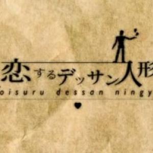 NHK番組にGUMIがヒロイン役で出演! 楽曲はsasakure.UKによる書き下ろし