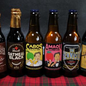 【お取り寄せ】「かぼす」「苺」「チョコレート」のビール?! 不思議な味わいがクセになる福岡の地ビールを飲み比べ