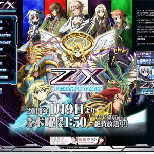 関西弁に強烈な違和感 世界観がわかればあるいは…… アニメ『Z/X(ゼクス) IGNITION』クロスレビュー[4.3/10点]