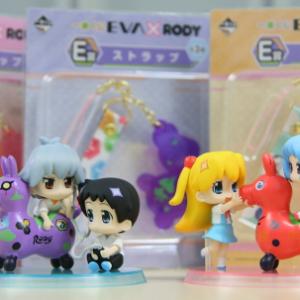 """シンジもいるよ""""EVA×RODY""""一番くじ発売! カヲル「君の気持ちは伝わるよ」的フィギュアをゲットしたい!"""