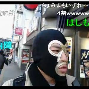 【東京おもしろ散歩】山手線一周の旅「池袋駅」:横山緑の「みどりぽ(4)」