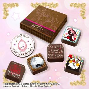 【ショコラ特集】ソウルジェムに魔女柄がカラフル 「まどか☆マギカ」限定チョコは可愛いのに本格派!