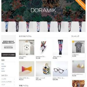 オリジナルブランドのネット販売がさらに身近に!? オンラインマーケット『ZOZOMARKET』がオープン