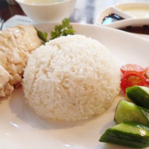 恵比寿ランチ:本場の『チキンライス』が味わえる 海南鶏飯食堂2 恵比寿店(味★4 雰囲気★5)