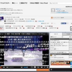 6年4ヶ月の歳月を経て達成! 『アイドルマスター』名曲「隣に…」動画が100万再生突破