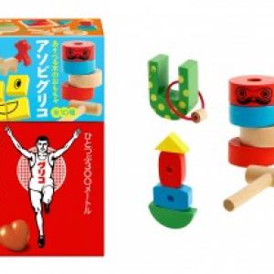 だるま落としや積み木も入ってる!『グリコ あそべる木のおもちゃシリーズ』
