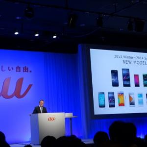 """曲面スマホ『G Flex』や世界最薄ファブレット『Xperia Z Ultra』で他社との""""違い""""を打ち出す auスマートフォン春モデル発表会レポート"""