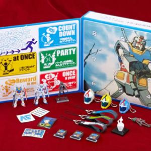 玩具の入った箱の窓を開けていく『みんなのアドベント 機動戦士ガンダム一年戦争編』など発売へ