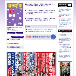 自民党関係者「田母神さんに投票したのはネット右翼がほとんど」ラジオNIKKEIや日刊スポーツのアンケート結果に苦笑