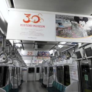 走るミュージアム! TDRの歴史を電車で振り返る「東京ディズニーリゾート ヒストリーミュージアム」が期間限定で運行中!