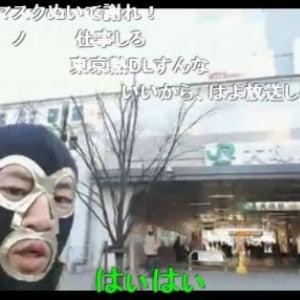 【東京おもしろ散歩】山手線一周の旅「大塚駅」:横山緑の「みどりぽ(5)」
