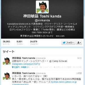 ネット選挙活動の先駆者・神田敏晶さん「家入一真都知事選出馬はホリエモンにとっても試金石」