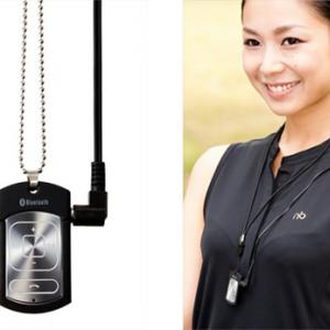 アクセ感覚のペンダント型Bluetoothレシーバー