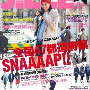 都市型カジュアルな雑誌はもう成り立たない? 『JILLE』休刊にファッション好き震撼
