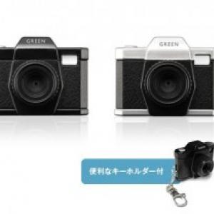 1980円!? 手のひらサイズで一眼レフ風のデジタルトイカメラ、グリーンハウスより発売へ
