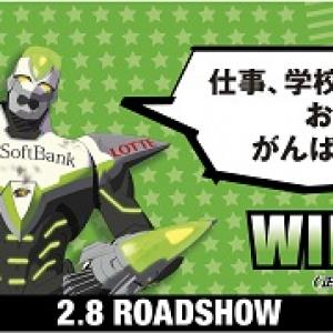 「タイバニ」ヒーローが中吊りからメッセージ! イメージカラーとリンクした東京メトロ路線をジャック!