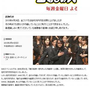 佐村河内守のゴーストライター騒動に対する各社のコメントまとめ TBS・NHK・レコード会社など