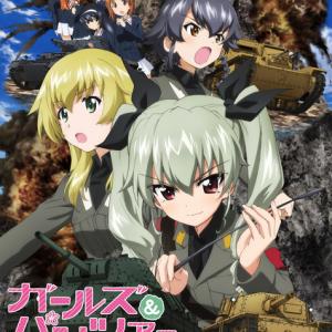 OVA『ガールズ&パンツァー これが本当のアンツィオ戦です!』 7月5日より全国12館の劇場にてイベント上映スタート!